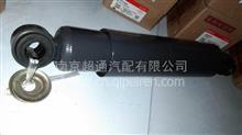 乘龙前减震器总成/4H7CL38D33X0A-2905010