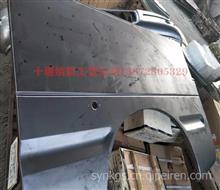 一手货源源头直供东风超龙客车校车右前侧围/EQ6606