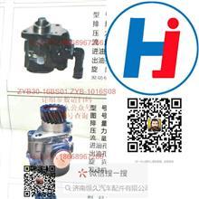 ZYB30-16BS01东风风神转向助力泵 ZYB-1016S08/ZYB30-16BS01