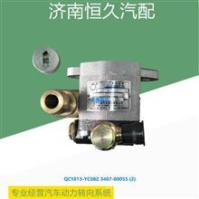 3407-00055 玉柴6108增压齿轮泵 QC18/13-YC08Z/QC18/13-YC08Z