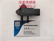压差传感器31MPP5-2/31MPP5-2