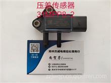 压差传感器31MPP8-2/31MPP8-2
