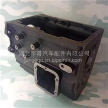 1700A-025东风EQ2102 EQ2102G军车越野车配件 变速箱壳总成外壳