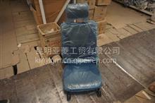 一汽红塔配件公狮230正座椅总成/一汽红塔
