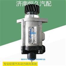 QC25/15-WD12TA   16525002 潍柴WD12齿轮泵/QC25/15-WD12TA   16525002