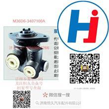 M36D6-3407100A玉柴6M发动机方向机叶片泵/M36D6-3407100A