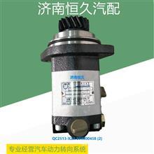 QC2513-XZA 803000458徐工吊车转向助力泵/QC2513-XZA 803000458