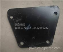 陕西同力875加强板/陕汽同力原厂配件/87028010145a