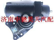 NT8064B南通环球转向器总成方向机总成转向机总成/NT8064B