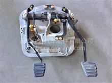 陕汽德龙新M3000X3000驾驶室三组合踏板机构总成/DZ9112230003