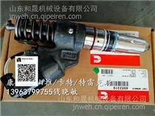 油田设备康明斯QSM11发动机4903319喷油器/4903319