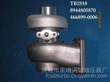 TB2518 897320-7410 8944805870 Diesel Engine Turbocharger;/4BD2T 4BD1 For turbocharger
