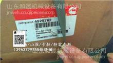 北京首钢SGA50康明斯QSX15发动机4925762曲轴总成/4925762