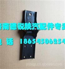陕汽德龙X3000 顶导流罩铰链总成/DZ14251870012