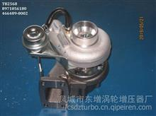 东GTD增 TB2568 Turbo 8971056180 466409-0002 turbocharger ;/Truck NPR NQR 4DB2 Engine