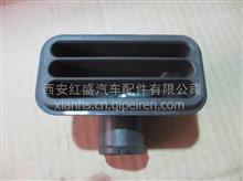 陕汽德龙新M3000驾驶室吹脚风口/PW21/53-10231