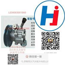 L0340030019A0 福田系列发动机右旋方向机助力泵总成/YBZ710C-095/095