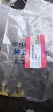 华凌汉马变速箱1/2档摆块(厚宽)/1701P1S476A0