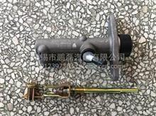 重汽豪沃 离合器总泵/LG9704230201