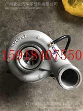 锡柴CA6DM2增压器/1118010AM01-074A