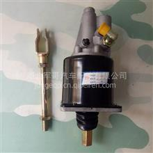 1608Z66A-001东风EQ2102 EQ2102N军车越野车离合器助力器分泵/1608Z66A-001