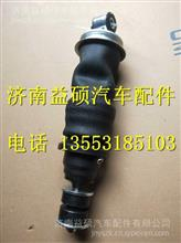 81.41722.6051陜汽德龍F3000空氣彈簧/81.41722.6051