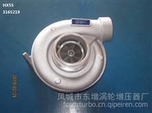东GTD增品牌 HX55增压器 Assy:3591078;3591077-D  turbo/HX55增压器 Cust:3533544;