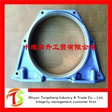 东风康明斯6CT工程机械柴油发动机零件 曲轴后油封座C3921265/3921265