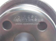 东风康明斯ISDE发动机风扇皮带轮/3914459