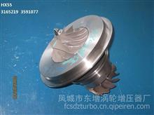 东GTD增品牌 HX55增压器机芯 Assy:3591078;3591077-D  turbo/HX55增压器机芯 Cust:3533544;