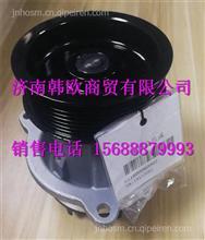611600060007潍柴WP10H发动机水泵 /611600060007