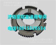 1701356H4GB1解放CA6T123同步器齿座 /1701356H4GB1