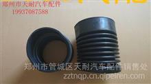 三一重工水泥混凝土搅拌车08 09 C6款空气滤芯进气道软管 橡胶管/橡胶件密封件大全