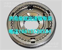 1701390-11江淮第五六速同步器 /1701390-11