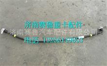 WG1034120173汕德卡C7H回液管/WG1034120173