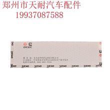 批发东风原厂康明斯6CT气缸垫片 ISC气缸密封垫片 气缸垫3943366