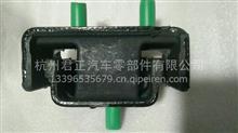 五菱之光、荣光、宏光465 B12系列发动机支架脚/电话:13396535679