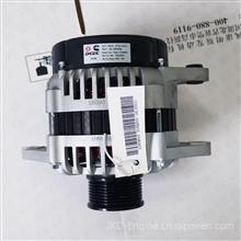 【5293643 28V 70A】原厂正品东风康明斯【发电机】/东康发电机 28V 70A 5293643