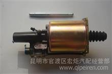 豪沃10款重汽助力泵离合器分泵/WG9725230041/1