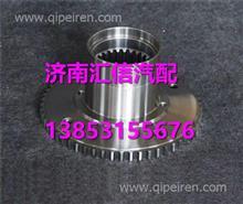2405041-DP128解放J6内齿圈/2405041-DP128
