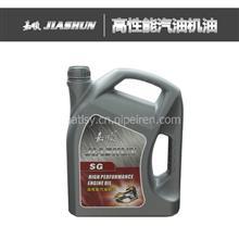 【SG汽油机油】嘉顺原装高性能汽油机油1L  4L汽油机油/SG汽油机油