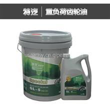 【GL-5特汽齿轮油】特汽原装重负荷齿轮油【85W/140】4L  18L/GL-5齿轮油