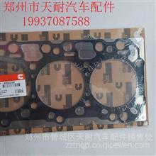 东风原厂康明斯ISDE气缸垫片 4D气缸密封垫片 缸垫4932209..