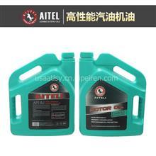 【SJ汽油机油】美国艾特利高性能原装进口汽油机油4L 1L汽油机油/SJ汽油机油