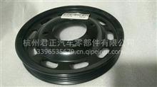 长安欧诺1.3水泵皮带轮 皮带盘