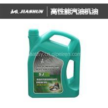 【SJ汽油机油】嘉顺原装高性能汽油机油1L  4L汽油机油/SJ汽油机油
