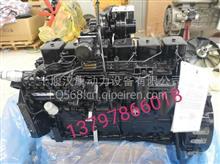 进口康明斯B5.9-C150发动机总成小松200-7 现代挖机专用发动机/B5.9-C150