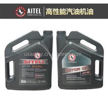 【SN汽油机油】美国艾特利高性能原装进口汽油机油4L 1L汽油机油/SN汽油机油