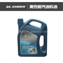 【SL汽油机油】嘉顺原装高性能汽油机油1L  4L汽油机油/SL汽油机油