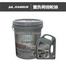 【GL-5 85W-140齿轮油】嘉顺原装重负荷齿轮油4L 18L/GL-5 85W-140齿轮油
